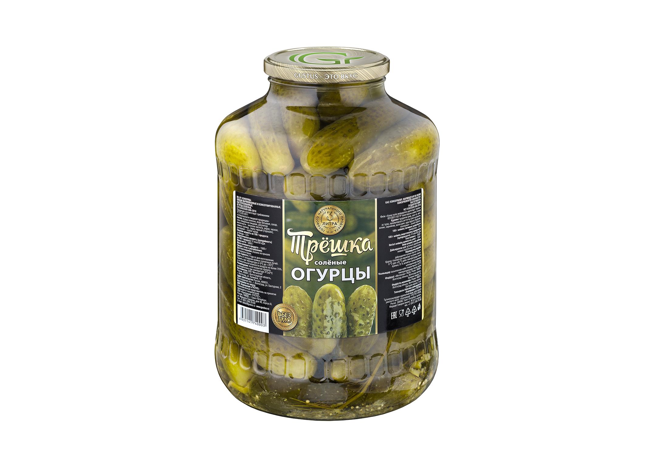 Новый рецепт огурцов